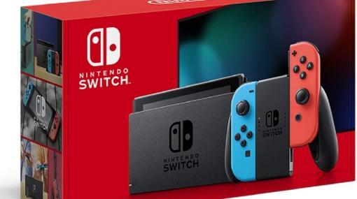 Switch本体&「リングフィット」を対象としたノジマの抽選販売受付は10月22日まで