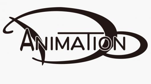 株式会社京都アニメーションとの合併に関するお知らせ - アニメーションドゥウホームページ