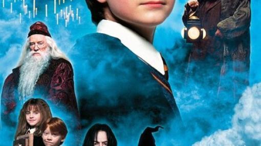 ハリポタ&ファンタビ祭りで『ハリー・ポッターと賢者の石』が放送!