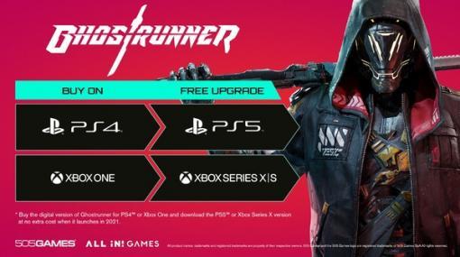 サイバーパンクカタナACT『Ghostrunner』PS5/Xbox Series X|S版が2021年に発売予定