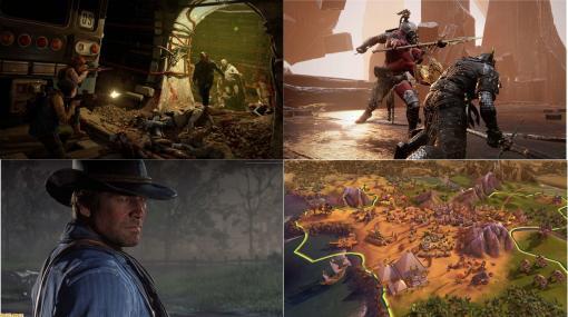 【Epic Gamesストア】『World War Z』『Mortal Shell』などが最大75%OFFとなるハロウィンセール2020が11月5日まで開催!