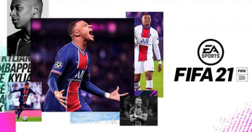 【動画】FIFA 21さん、あまりにもバグが酷すぎると話題にww