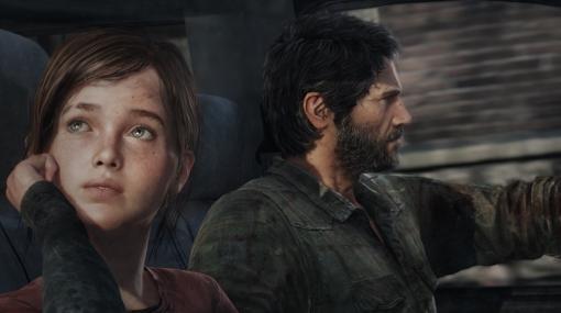 PS4『The Last of Us Remastered』ロード時間が大幅短縮。セーブデータのロードが120秒から14秒に