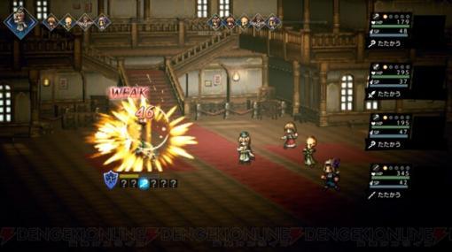 1人用RPG『オクトパストラベラー 大陸の覇者』レビュー。Switch版ファンも大満足の理由とは?