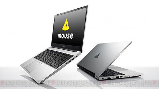 マウス、薄型筐体のスタンダードノートPC発売