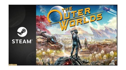 『アウター・ワールド』広大な宇宙を舞台にしたオープンワールドRPGのSteam版がついにリリース。本日より期間限定の特別価格で販売