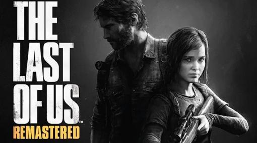 PS4版『The Last of Us Remastered』がアプデでロード時間短縮、1分30秒の場面がわずか14秒に。世界記録を保持するタイムアタック走者もざわつく