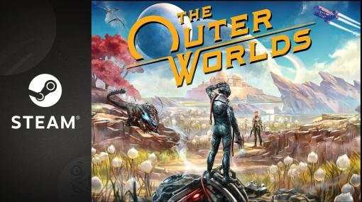 自由な選択とキャラ育成が魅力のSFオープンワールドRPG『アウター・ワールド』Steam版の発売が開始。11月7日まで50%オフで購入可能
