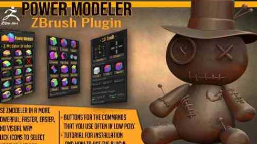 Power Modeler - アイコン付きボタンでZModelerを視覚的に分かりやすくするZBrushプラグイン!