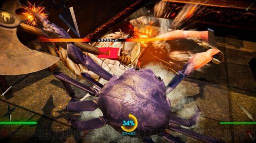 【おすすめDLゲーム】甲殻類が戦う対戦カニゲー『カニノケンカ』を格ゲー初心者がプレイしてみた!