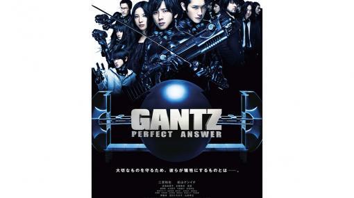 """Amazonプライムビデオ""11月は『GANTZ PERFECT ANSWER』や『ボヘミアン・ラプソディ』などが配信。アニメの配信ラインアップも公開"