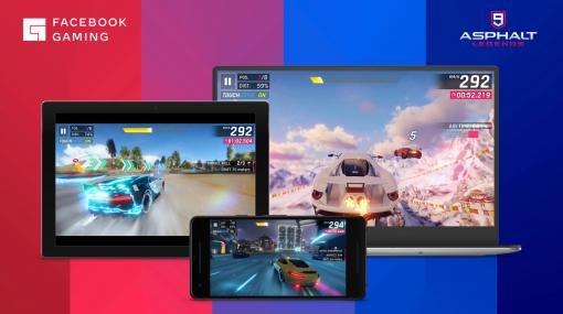 Facebookが「クラウドゲーミング」市場への参戦を表明。ストリーミングでも遊べる大衆向けプラットフォーム目指す、体験型のゲーム広告など独自路線
