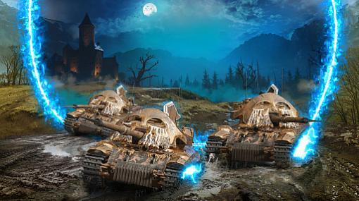 PS4/Xbox One版「World of Tanks」,モンスター車輌を使用できるハロウィーンモードが開催中