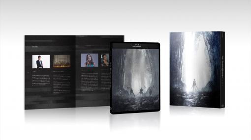 """『ニーア』シリーズ10周年記念コンサートの映像を収録した""""NieR:Theatrical Orchestra 12020 Blu-ray""""が販売開始"""