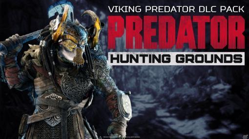 「Predator: Hunting Grounds」プレデター側のプレイヤーキャラとして「バイキングプレデター」が使用可能になるDLCが発売!