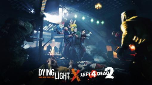 『Dying Light』×『Left 4 Dead 2』コラボイベが今年も開催!「ビル」と「ノーム・チョンプスキー」が登場する無料DLCも配信中