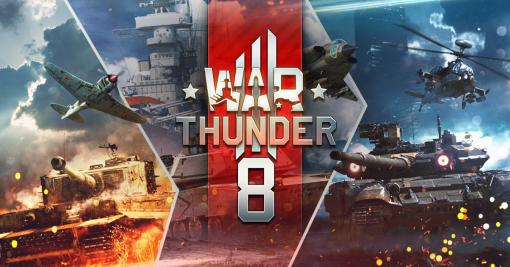「War Thunder」全世界サービス開始8周年記念アニバーサリーイベントを開催! 小林源文氏とのコラボも実施超重戦車「マウス」限定登場などスペシャルイベント多数開催
