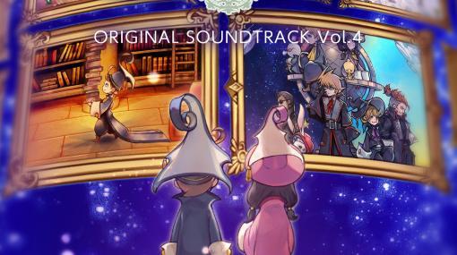 待望の第4弾!「FINAL FANTASY Record Keeper Original Soundtrack Vol.4」が全世界配信開始
