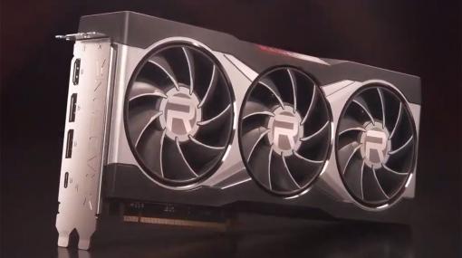 AMD,レイトレ対応新世代GPU「Radeon RX 6000」シリーズを正式発表。第1弾の「Radeon RX 6800 XT」は11月18日に発売
