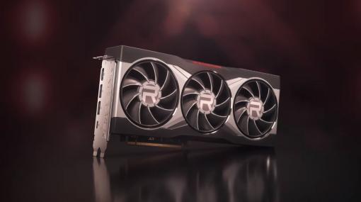 AMDの新世代GPU「Radeon RX 6000」シリーズが正式発表。高ワットパフォーマンスを謳う3モデルが11月18日より順次発売へ