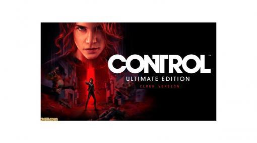『コントロール アルティメットエディション』Switch版がクラウドゲームとして配信開始【Nintendo Direct Mini】