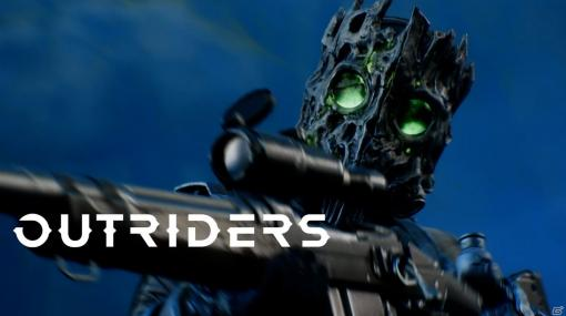 People Can Fly開発のCOOPシューターゲーム「OUTRIDERS」は2021年2月2日に発売!予約受付がスタート