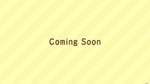 Switch「牧場物語 オリーブタウンと希望の大地」店舗別購入特典が公開!予約受付もスタート