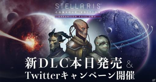 PS4「Stellaris」のDLC3種が発売!Tシャツやヘッドホンなどのオリジナルグッズが当たるキャンペーンも実施