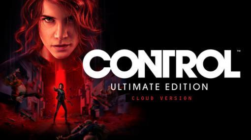 スイッチ版超能力アクション『CONTROL Ultimate Edition クラウドバージョン』配信開始