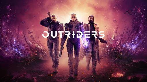 偉大な変異者となれ!スクウェア・エニックスが送る「OUTRIDERS」が2021年2月2日に発売決定10月29日より予約受付も開始