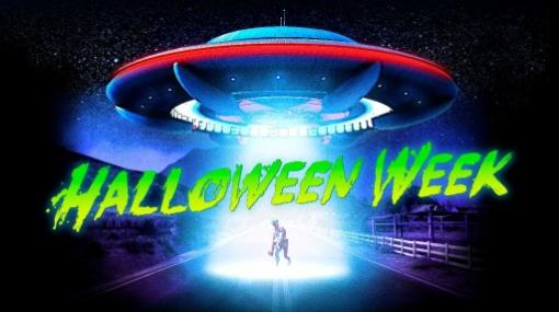 "「GTAオンライン」でハロウィンイベント開催。報酬2倍の""エイリアンサバイバル""など"