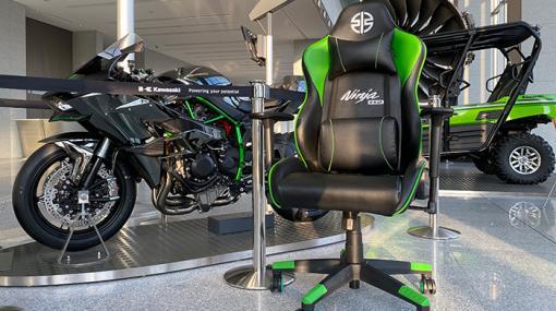 バイクメーカーのカワサキがゲーマー向けチェア「Gaming chair Ninja H2」を発表。11月1日にカワサキプラザで受注開始