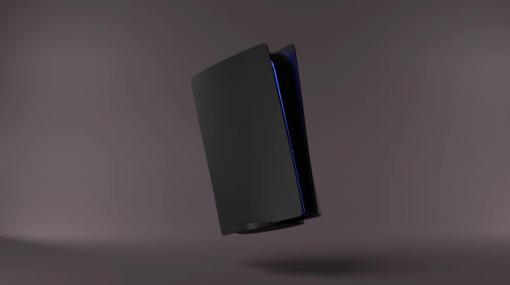 PS5用カスタムパネル「PlateStation 5」登場。しかしソニーから苦情を受け名称変更、さらに突然の予約取り消しで事態は混迷