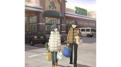 アニメ『ゆるキャン△ SEASON2』志摩リンの両親や鳥羽美波たちが描かれたイメージビジュアル第3弾、第4弾が公開