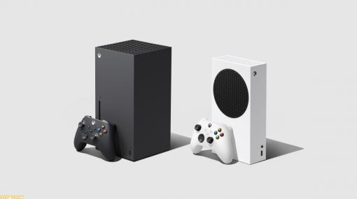 Xbox Series X/Sの予約がAmazonで再開
