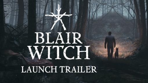 一人称視点ホラーゲーム『ブレア・ウィッチ』がEpic Games Storeにて無料配布。魔女の森に足を踏み入れる元警察官の恐怖の物語描く