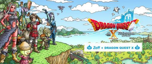 「ドラゴンクエストX オンライン」が,メガネブランドZoff(ゾフ)とコラボレーション。登場キャラクターをモチーフにしたアイウェアが12月に発売予定