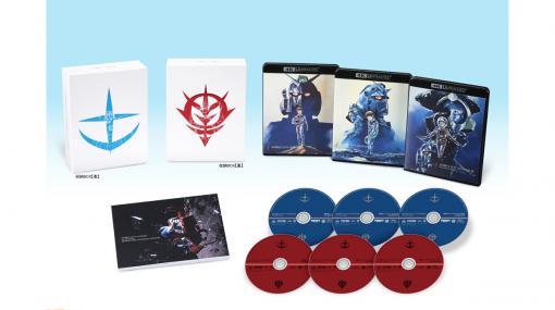 『機動戦士ガンダム』劇場版3部作を4KリマスターBlu-rayが発売。特典には100ページにわたるスタッフの録り下ろしインタビューが