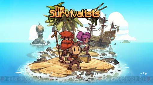 【オススメDLゲーム】『The Survivalists』はサルとともに生きるゲーム……に見せかけたサル管理ゲーム!?