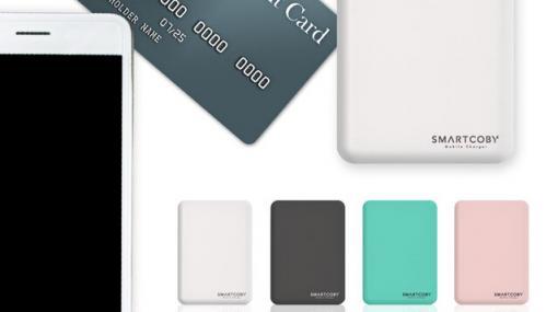 極小・超軽量なカードサイズのモバイルバッテリー『SMARTCOBY8000』が期間限定セール