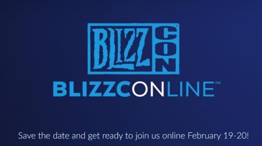オンラインイベント「BlizzConline」は無料で視聴可能に。2021年2月19日と20日に開催となるBlizzCon代替企画
