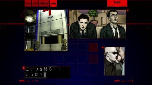 『シルバー2425』Nintendo Switch版発表、2021年2月18日発売へ。初回特典は須田剛一氏×竹谷州史氏によるスペシャルコミック