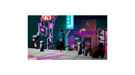 "Steam『ウムランギジェネレーション』のDLC""マクロ""が配信開始。新エリア""タウランガ地下都市""が追加され3ステージが新たにプレイ可能に"