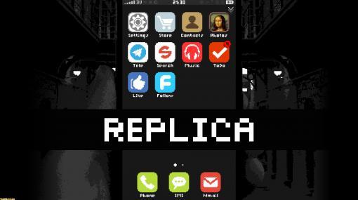 『Replica(レプリカ)』がSwitch向けに配信開始。他人の携帯電話を覗き見ることでストーリーが進んでいくアドベンチャーゲーム