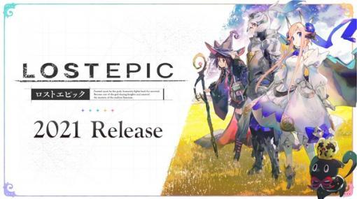 人と神との戦いを描く横スクロールRPG『LOST EPIC』は2021年発売決定!