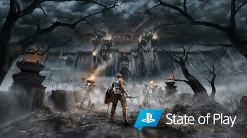 PS5用ソフト『Demon's Souls』の12分に及ぶ開発者の解説ゲームプレイ映像公開。リメイクにあたりゲームプレイのコア要素はPS3版のコードを利用