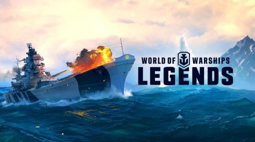 「World of Warships: Legends」の最新アップデート情報が公開。峯風,初春など日本駆逐艦がツリーに登場