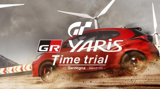 「GR-FOUR」システムを体感せよ!「グランツーリスモSPORT」、11月のアップデートを実施決定トヨタ GRヤリスが満を持して登場