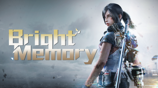 Xbox Series X用ソフト「Bright Memory」が本日配信。電磁パルスや時間停止などのさまざまなスキルを駆使して銃撃と斬撃で戦うFPS