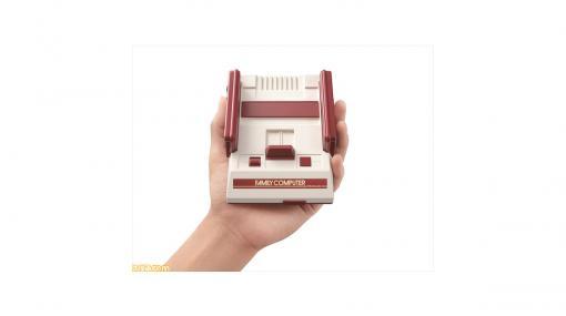 ミニファミコンが発売された日。手のひらに乗るコンパクトさで名作を30タイトルも収録。復刻版ゲーム機ブームの火付け役にもなった【今日は何の日?】